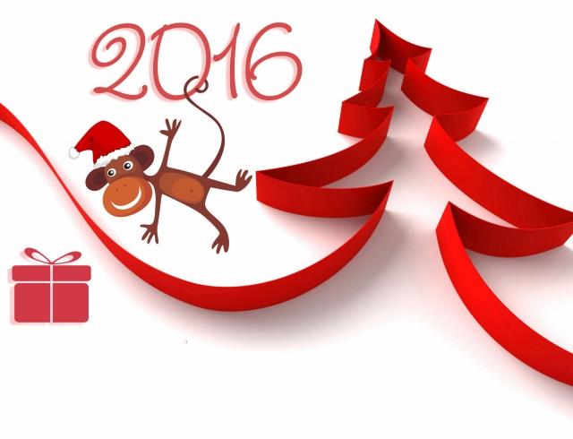 Письмо с поздравлением с новым годом образец