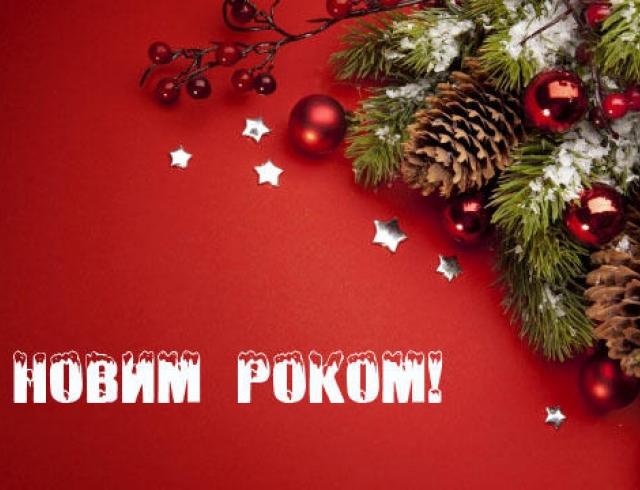 Новогодние поздравления на финском языке
