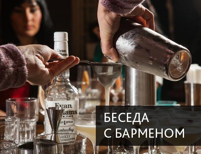 Домашний секс и алкоголь
