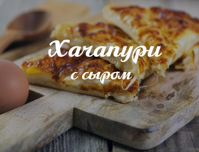 Блюда на каждый день для семьи рецепты с фото