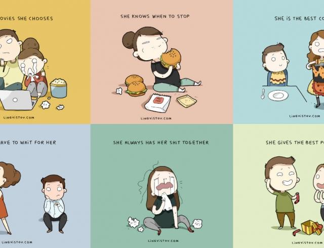 Картинки мужчины до свадьбы и после картинка
