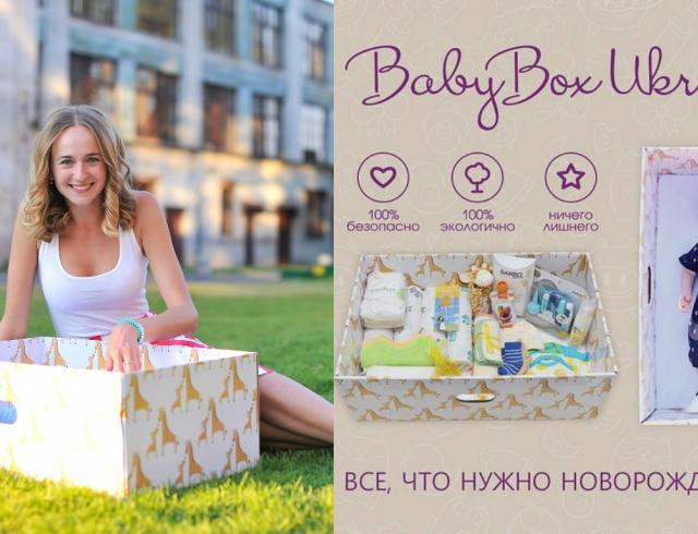 Почему ребенок спит в коробке или бизнес-история Анастасии Ляховой