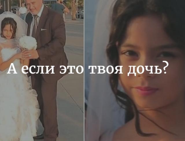девочка 12 лет знакомства в
