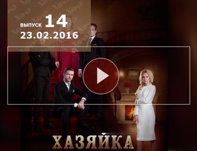 «Фильм Певица 14 Серия» — 2003