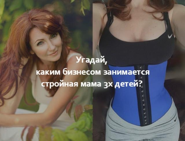 Мамы примерила нижнее белье видео фото 149-732