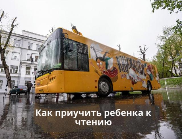 Секс в киевском автобусе фото 124-248