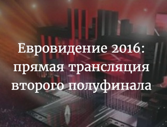 Фильмы 2014 смотреть фильм онлайн военные россия
