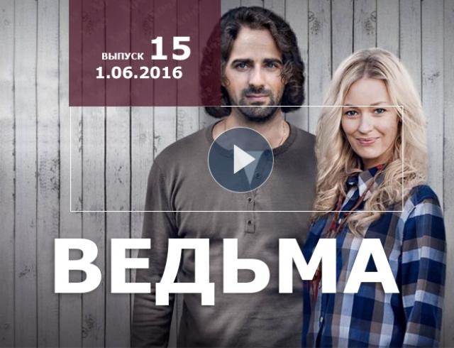 украинский бесплатный хороший секс
