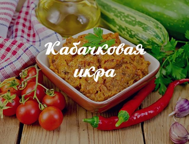Листья салата рецепты с фото