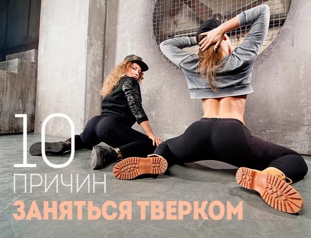 как похудеть в ногах и бедрах упражнения