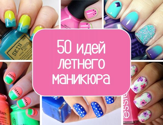 Поздравления с днем рождения сестре по украинскому языку 19