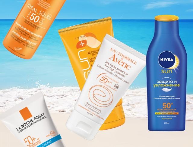 5 лучших солнцезащитных кремов для лица, которые можно купить в любой аптеке