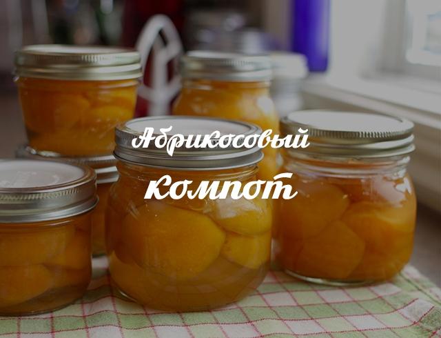 Рецепты овощных супов для ребенка до года