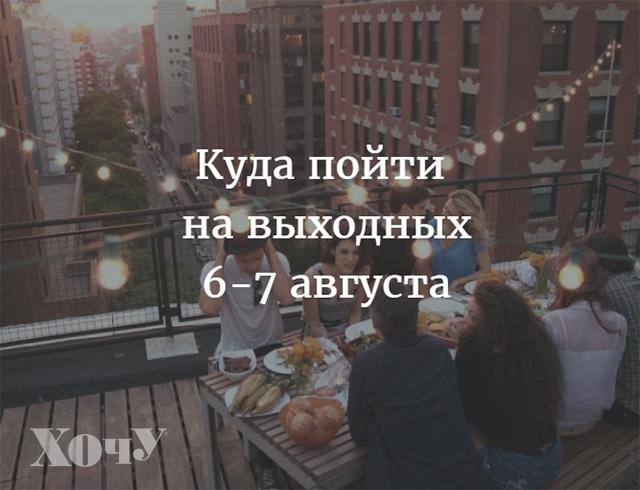 Рабочий календарь на 2016 год в украине