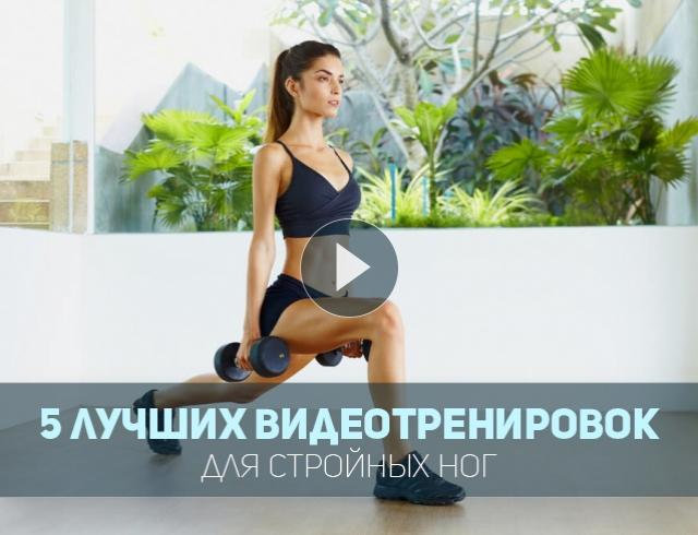 Упражнения для плечей в домашних условиях для женщин