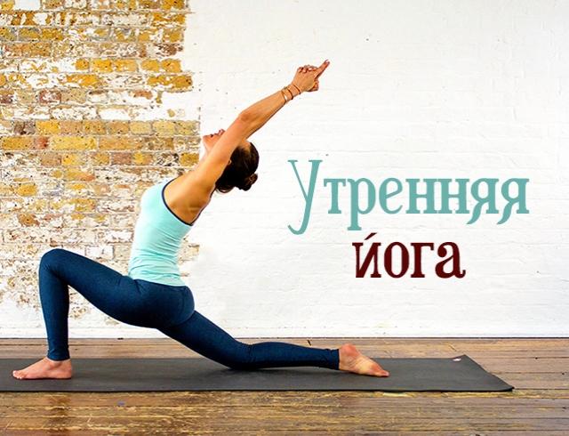 3 упражнения из йоги для идеальной спины изоражения