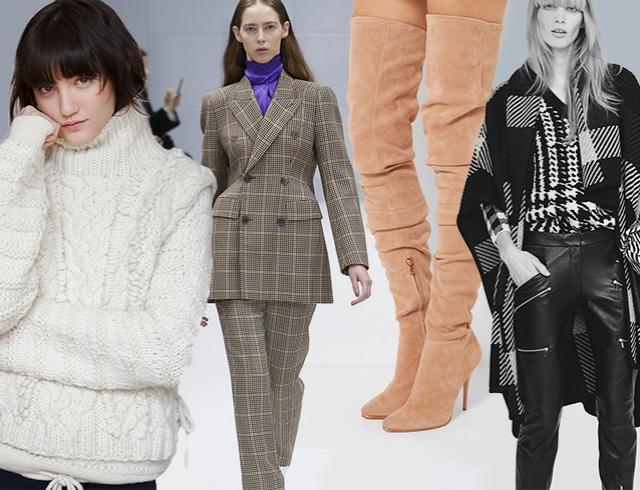 Тренды осени зимы 2016 17  самые модные вещи сезона осень-зима (фото) 974cce45908