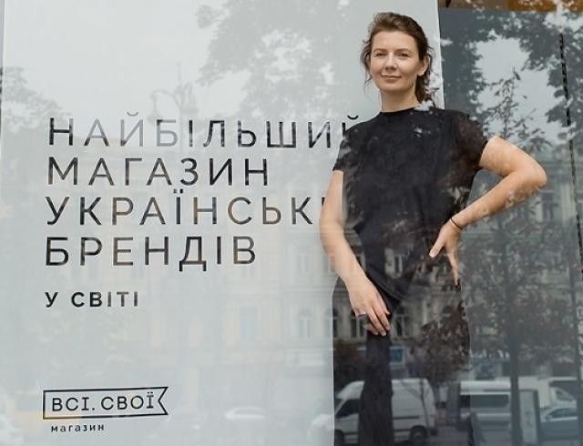 Магазин украинских брендов «Всі.Свої» открылся на Крещатике в Киеве  цены 33babb99e38c4
