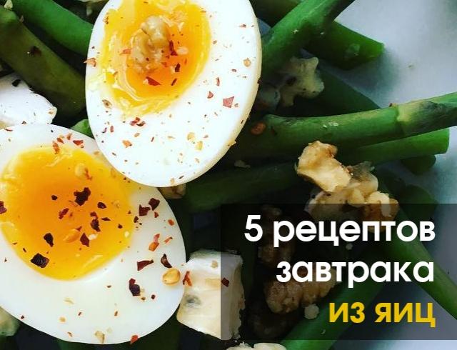 Горячее блюдо из картофеля и курицы