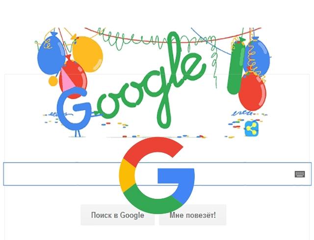 Гугл точики поисковая систэма фото 307-26