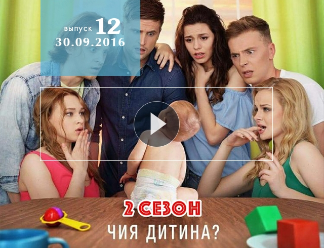 Секс м сто 3 сезон укра нською