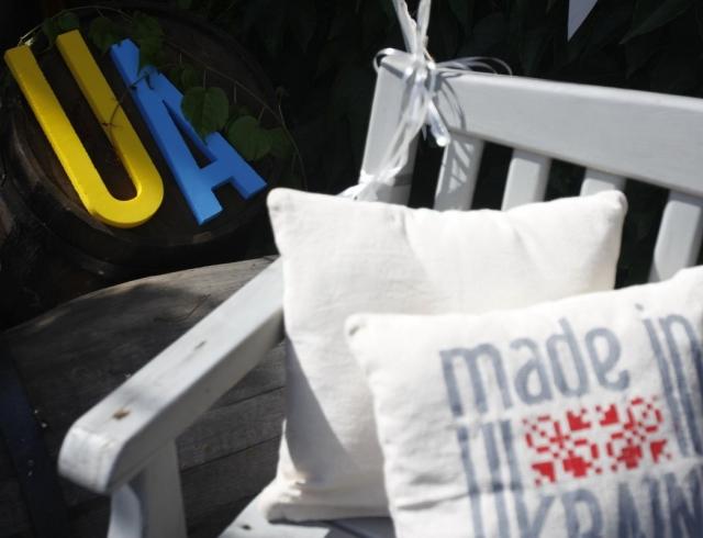 Гид по развлечениям на десятом юбилейном фестивале В поисках Made in Ukraine 2202fa7eec1f6