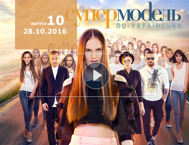 онлайн видео моделей