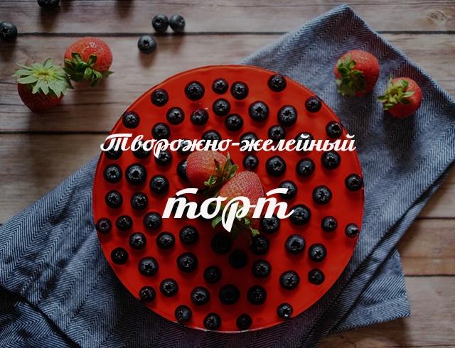 рецепт в духовке на десерт