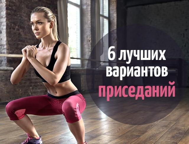 foto-u-devushki-mezhdu-yagodits