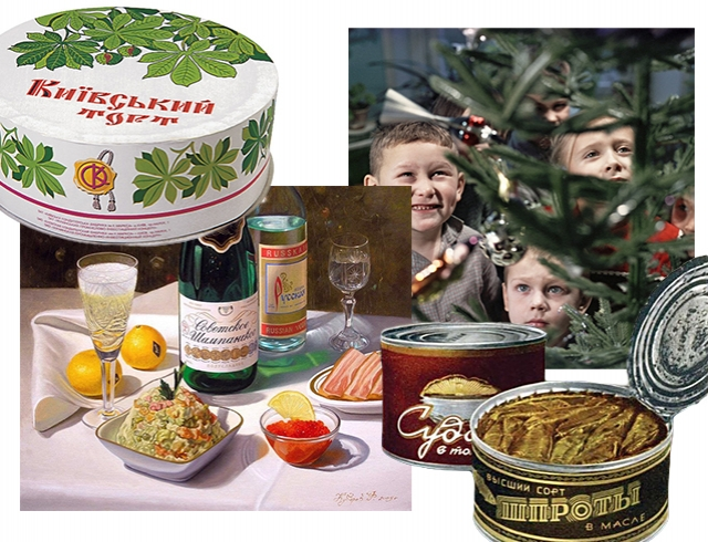Советский новый год меню
