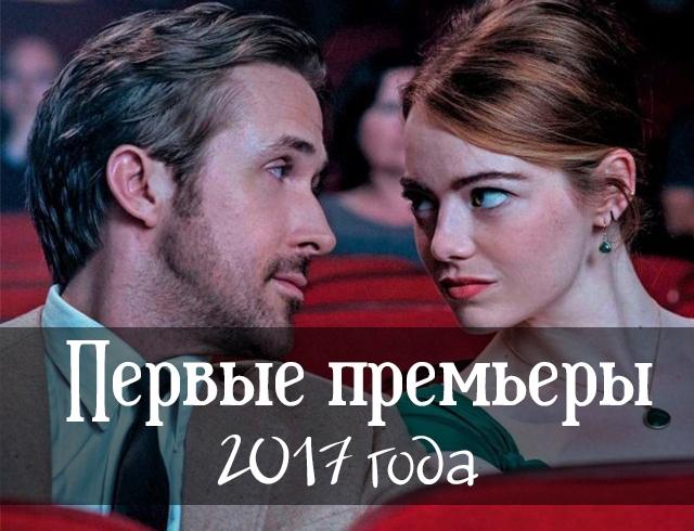 Комедии 2015 2016 и 2017 смотреть онлайн Комедии в