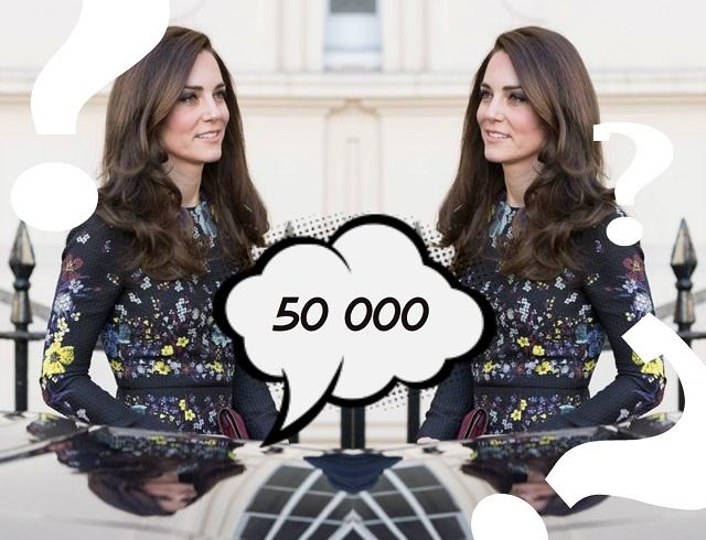 Платья за 50 тысяч