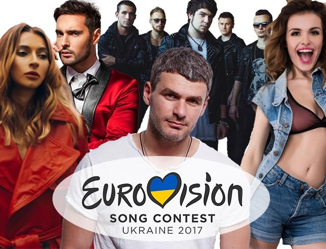 евровидение 2017 украина победитель отбора