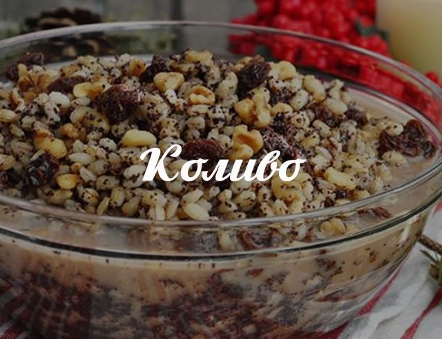 Приготовление блюда из риса рецепты с фото