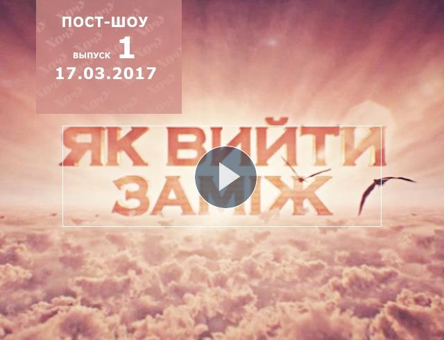 Леся Рябцева получила травму нашоу «Холостяк»