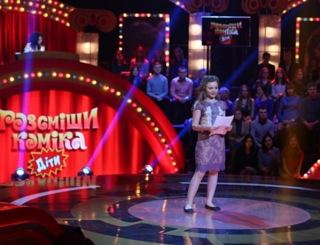Дочь Ольги Фреймут стала участницей «Рассмеши комика. Дети»