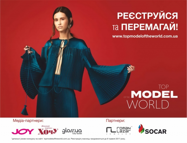 TOP MODEL OF THE WORLD UKRAINE 2017