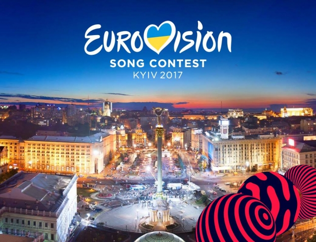 ВКиеве состоялось открытие фан-зоны «Евровидения»