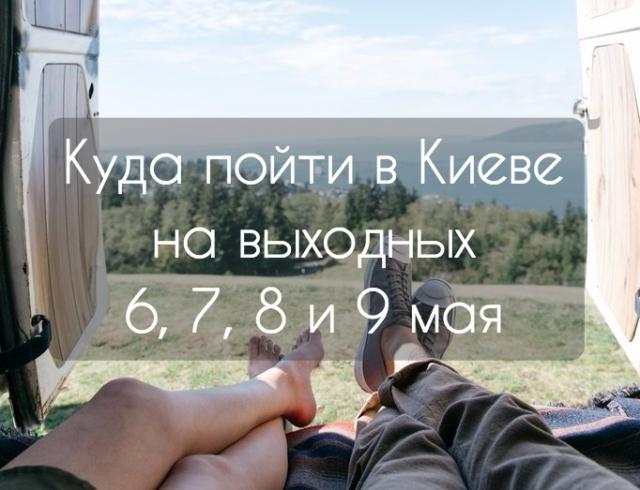 Религиозные праздники 2017 год на украине