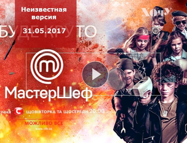 Смотреть видео украинских пикаперов бесплатно фото 679-857