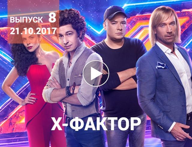 Звезда 90-х Юрко Юрченко наХФактор