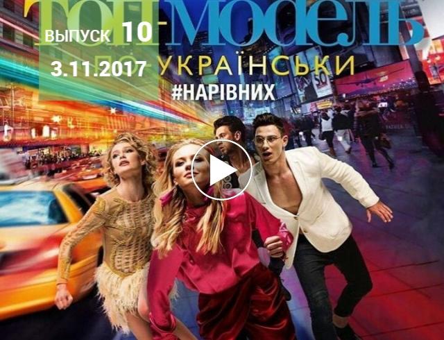 Секс по украински смотрет онлайн