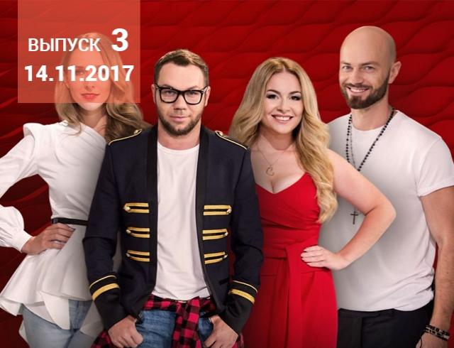 """""""Модель XL"""" 1 сезон: 3 выпуск от 14.11. 2017 смотреть онлайн ВИДЕО"""