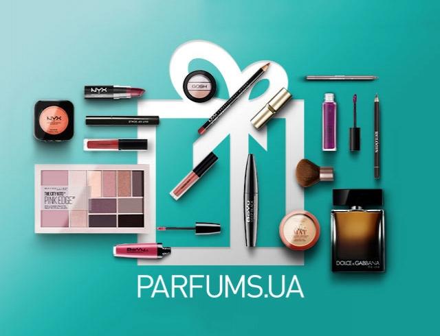 5ec99467397 Интернет-магазин PARFUMS.UA  выгодный шопинг