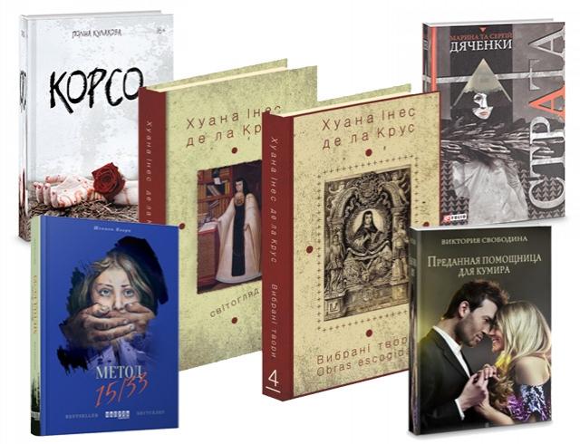 Критик рекомендует: 5 книг, которые мотивируют