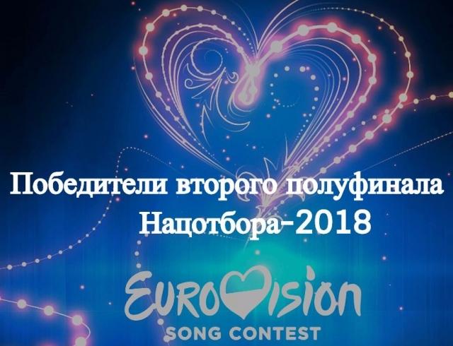 Джамала сообщила, что ей грозили впроцессе отбора на«Евровидение-2018»