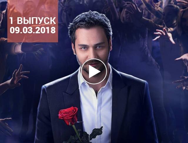 «Холостяк» готов был стать отцом для детей Анны Седоковой
