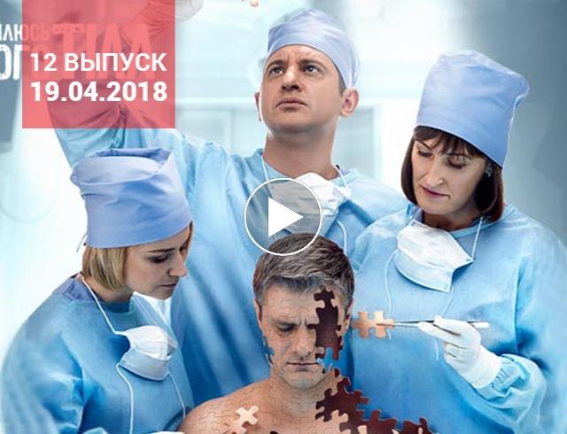 mamochki-video-smotret-schastliviy-patsient