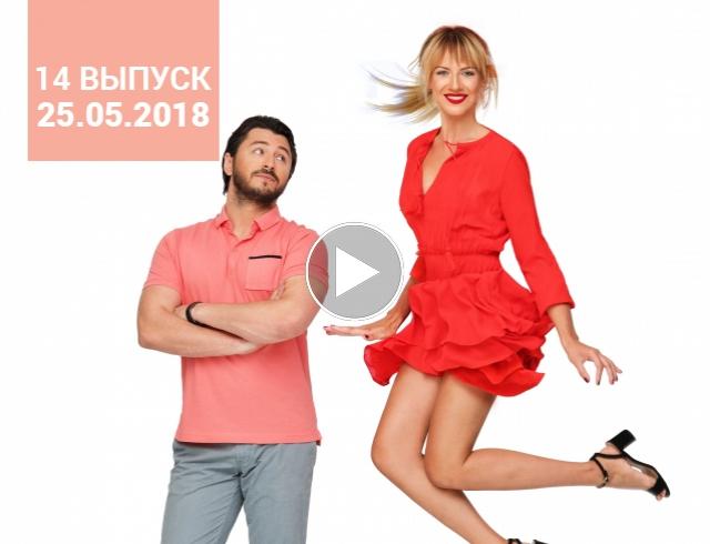 Дивитися онлайн видео про секс #9