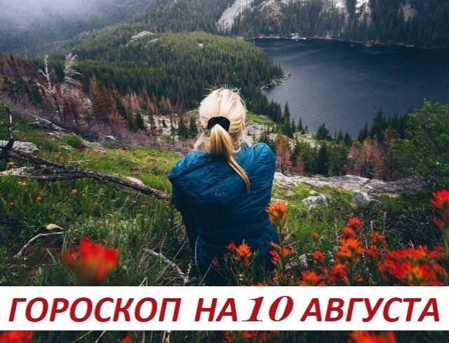 buket-dlya-zhenshini-teltsa-na-2018-god-dostavka-tsvetov-tseni-v-kazahstane